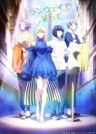 Xem Anime Runway de Waratte - Anime Smile Down the Runway VietSub