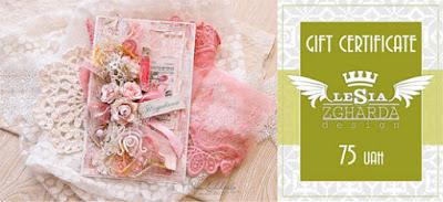 http://stampsblog.zgharda.com/pidsumky-po-zavdannyu-tsyfrastrichka-ta-halereji-bereznya/