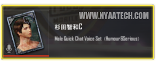 Active.sav Japanese Voice Set PUBG Mobile