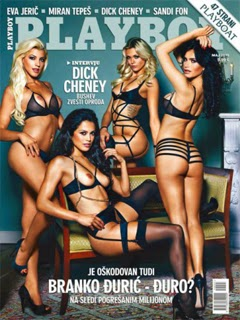 Revista Playboy Eslovenia-Mayo 2015 PDF Digital