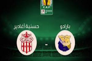 مشاهدة مباراة بارادو وحسنية أكادير بث مباشر اليوم 8-12-2019 في الكونفدرالية الافريقية
