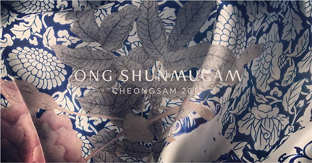 Ong Shunmugam Cheongsam 2017 collection