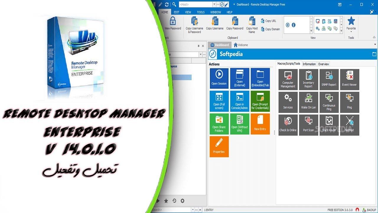 أفضل برامج للإتصال بأجهزة الكمبيوتر وإدارتها عن بعد 14.0.1 RemoteDesktop Manager