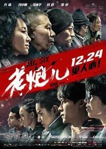 Download Film Mr. Six (2015) Subtitle Indonesia