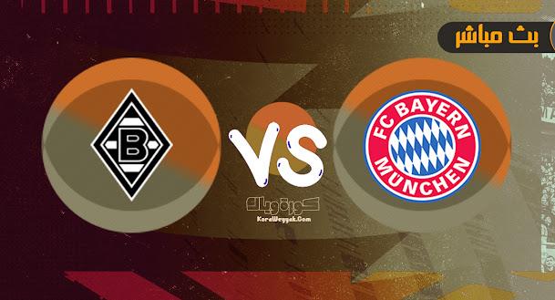 نتيجة مباراة بايرن ميونخ وبوروسيا مونشنغلادباخ بتاريخ 28-07-2021 في مباراة ودية