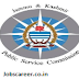 Jammu & Kashmir PSC Secretariat Assistants Course/Foundation Course Departmental Examination, (Session-I) 2017 Date Sheet