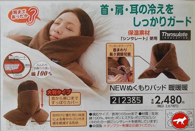 combattre le froid au Japon