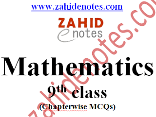 mcqs for maths class 9 with answers