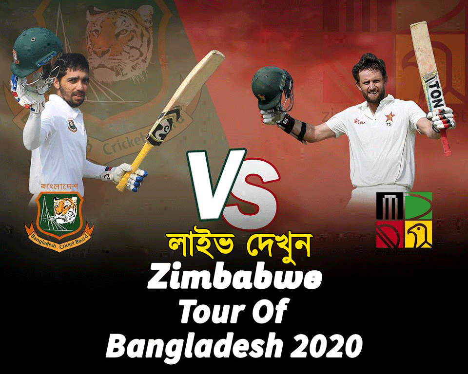 Ban vs Zim Live Streaming