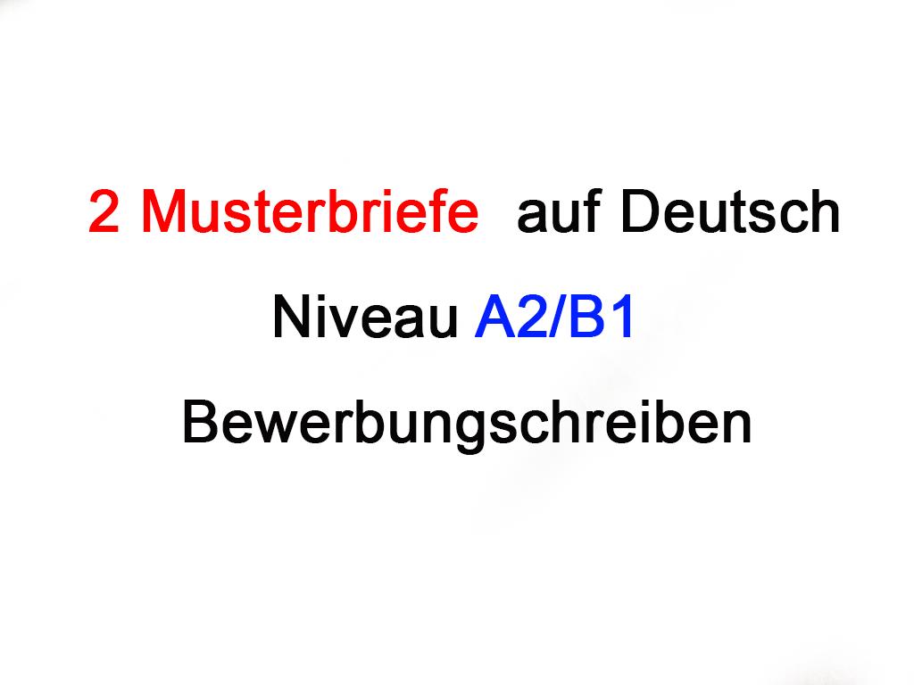 Test Dein Deutsch A1 Bis B2 Ergebnisse Online Deutsch Für Alle