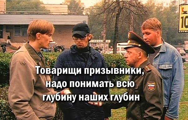 Яркие цитаты из фильма ДМБ