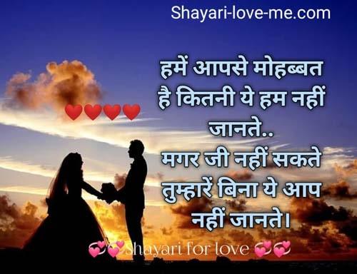 wife ke liye love shayari hindi