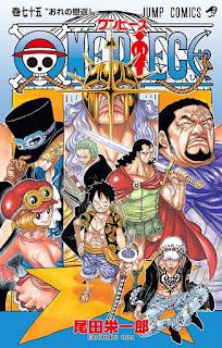 ワンピース コミックス 第75巻 表紙 | 尾田栄一郎(Oda Eiichiro) | ONE PIECE Volumes