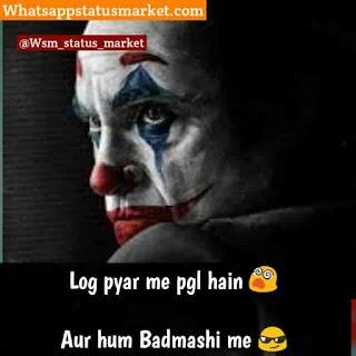 Dadagiri Bhaigiri badmashi attitude status