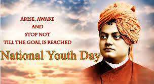 National Youth Day Wishes Images download