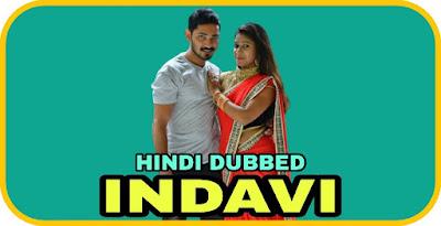 Indavi Hindi Dubbed Movie