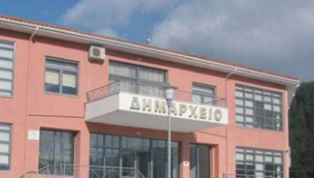 Γιάννενα: 50 Θέσεις Κοινωφελούς Εργασίας Στο Δήμο Δωδώνης