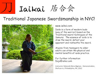 Traditional Japanese Swordsmanship