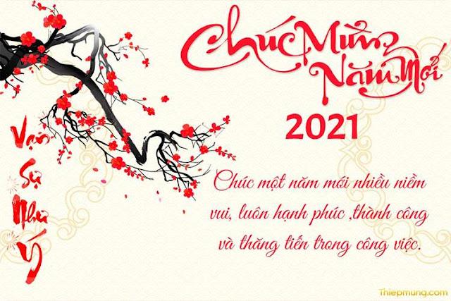 Nhựa Hà An chúc mừng năm mới 2021