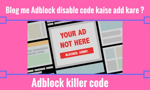 Blogger me Adblock disable code kaise add karte hai ?