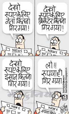 rupee cartoon, cricket cartoon, spot fixing cartoon, corruption cartoon, finance, indian political cartoon