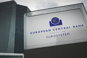 هولندا ترفض تقديم تنازلات في مفاوضات صندوق التعافي