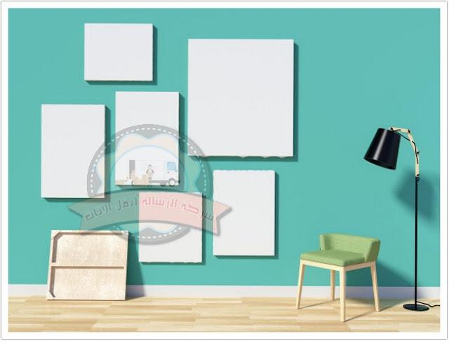 الاتجاهات الحالية في تصميم المنزل