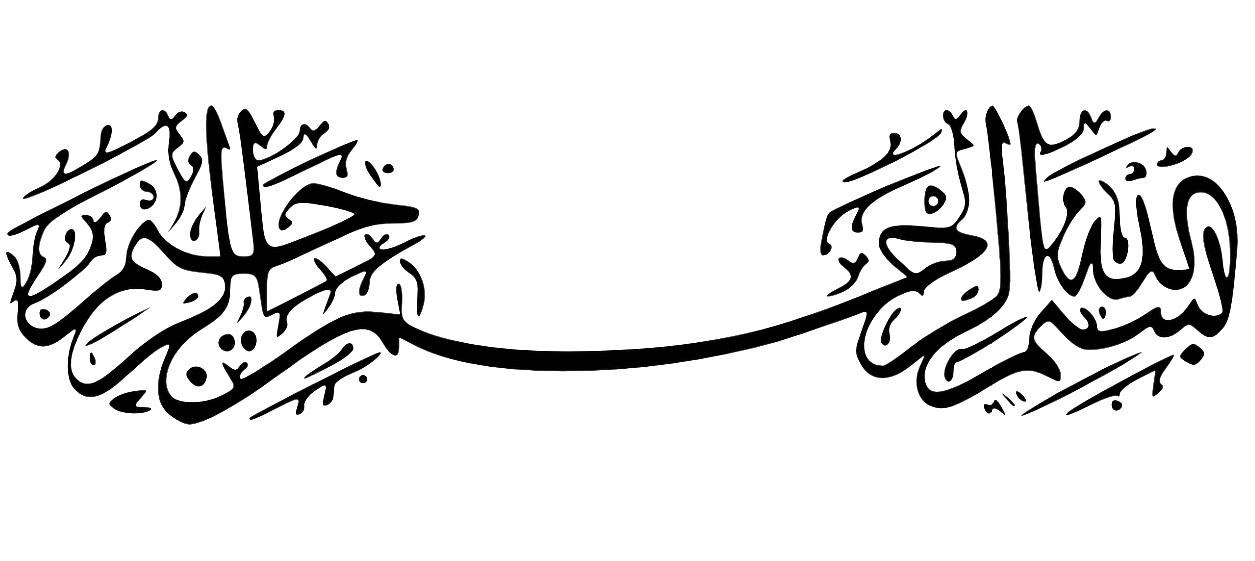kaligrafi Bismillahirrahmanirrahim 20