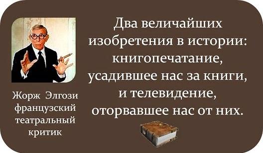 Анатолий Горохов - создатель компьютера