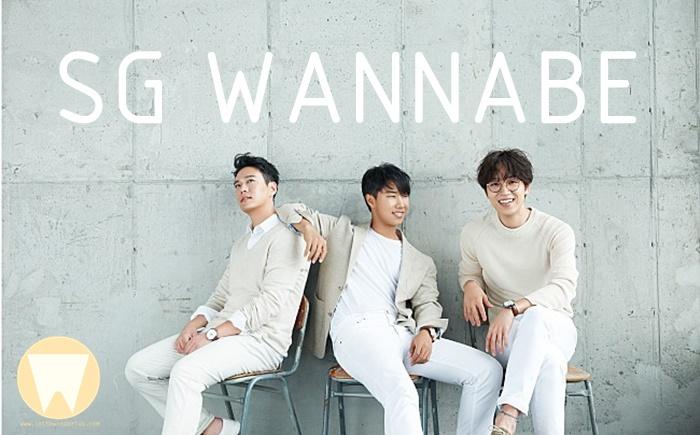 【韓樂】SG WANNABE(SG 워너비):溫暖歌聲始終如一,牽動敏感神經的甜蜜嗓音。