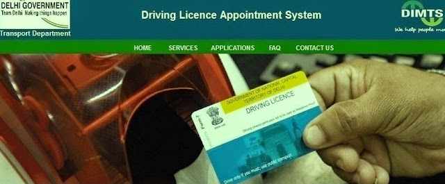 online application for duplicate driving licence