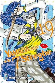 Yamada-Kun E Le 7 Streghe: 19 PDF