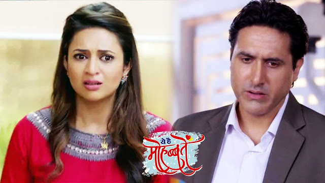 Yeh Hai Mohabbatein Spoiler: Ishita and Mani's mental asylum game plan against Arjit
