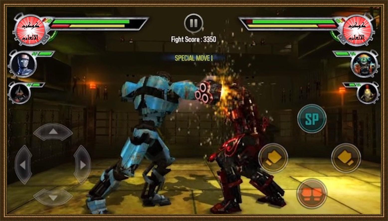 تحميل لعبةريل ستيل للاندرويد Download Real Steel World Robot Boxing Games 2016