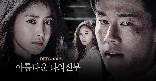 Download Drama Korea My Beautiful Bride Batch Subtitle Indonesia