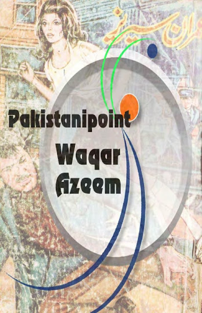 Shiglar Point Urdu Novel By S Kiran Fantastic Imran Series Novel Free Download Read Online PDF