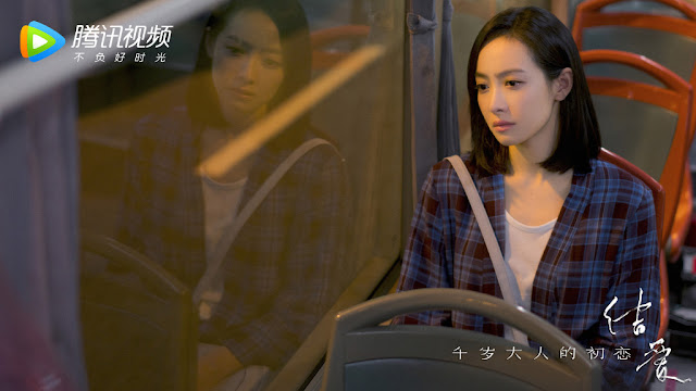 Victoria Song Huang Jingyu The Love Knot