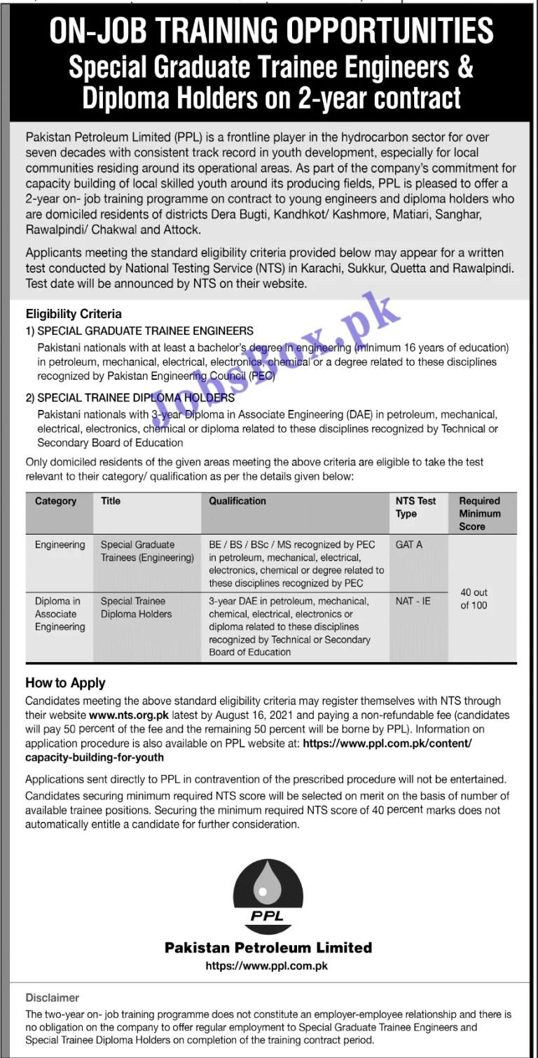 www.ppl.com.pk Jobs 2021 - Pakistan Petroleum Limited PPL Trainee Jobs 2021 in Pakistan