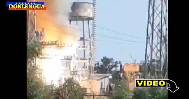 CHAVISMO EN ACCÓN | Estalló la Estación Eléctrica de Lagunillas