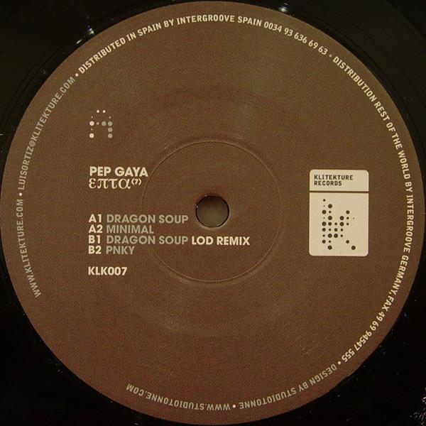 New record on Klitekture Records