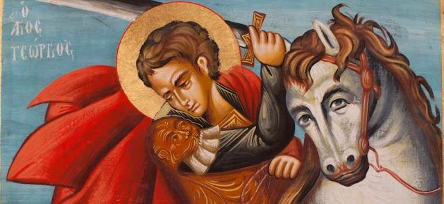 Οι Πρόσκοποι γιορτάζουν τον προστάτη τους Άγιο Γεώργιο