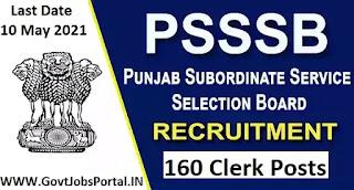 PSSSB Clerk Recruitment 2021