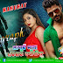 Autograph New Odia Upcoming Movie of 2019_Deepak