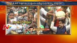 Balapur Laddu Record Rate In Hyderabad Ganesh pandal Rs.14.65L