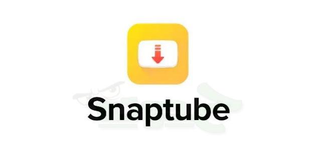 تحميل برنامج سناب تيوب snap tube 2021
