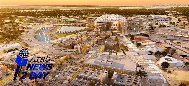 نشر المكتب الإعلامي لحكومة دبي صوراً حديثة لأعمال الانشاءات المقامة حالياً في موقع إكسبو دبي 2020 ArabNews2Day