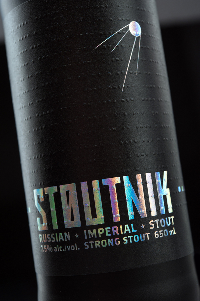 Stoutnik On Packaging Of The World Creative Package