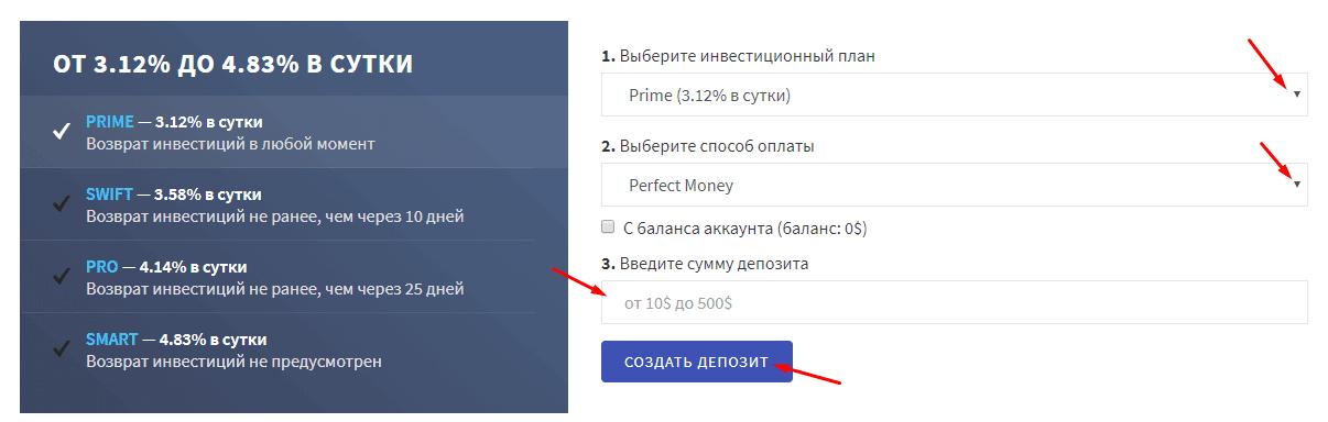 Регистрация в Active Vision 4