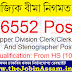Employees State Insurance Corporation (ESIC) Recruitment 2021 - Apply Online 6552 for Upper Division Clerk/Clerk-Cashier And Stenographer Posts