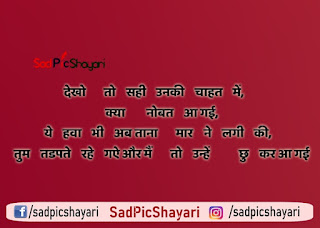 alone shayari in hindi for girl